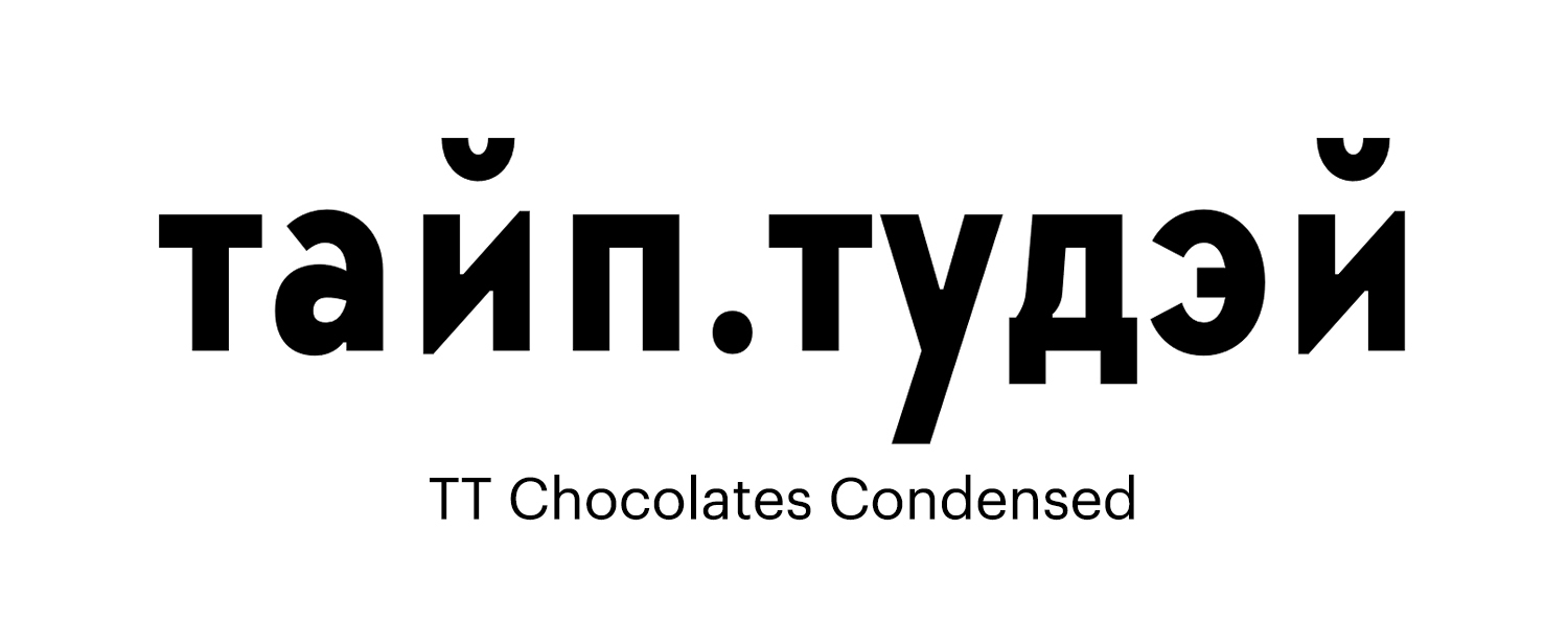 Chocolates-Condensed