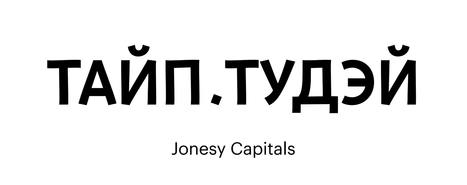 Jonesy-Capitals-