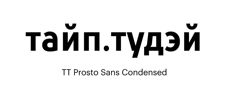 Prosto-Sans-Condensed