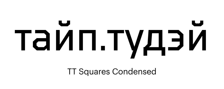 Squares-Condensed