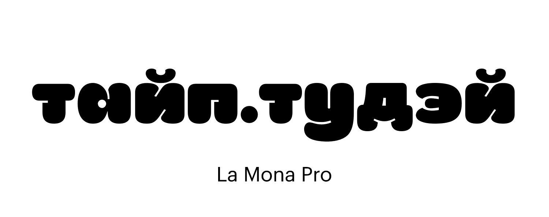 La-Mona-Pro