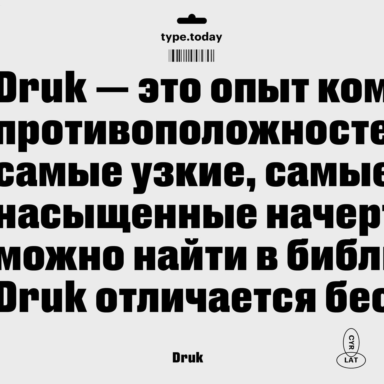 TT_Druk_Body3