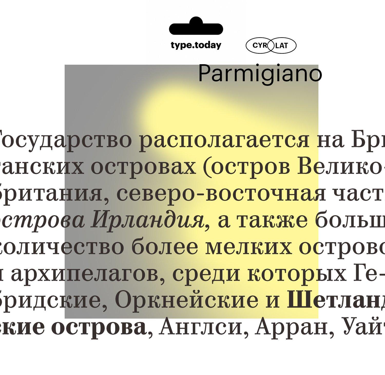 TT_tptq_10_Parmigiano