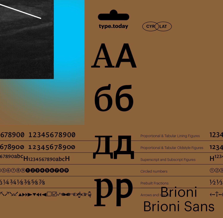 TT_tptq_16_Brioni