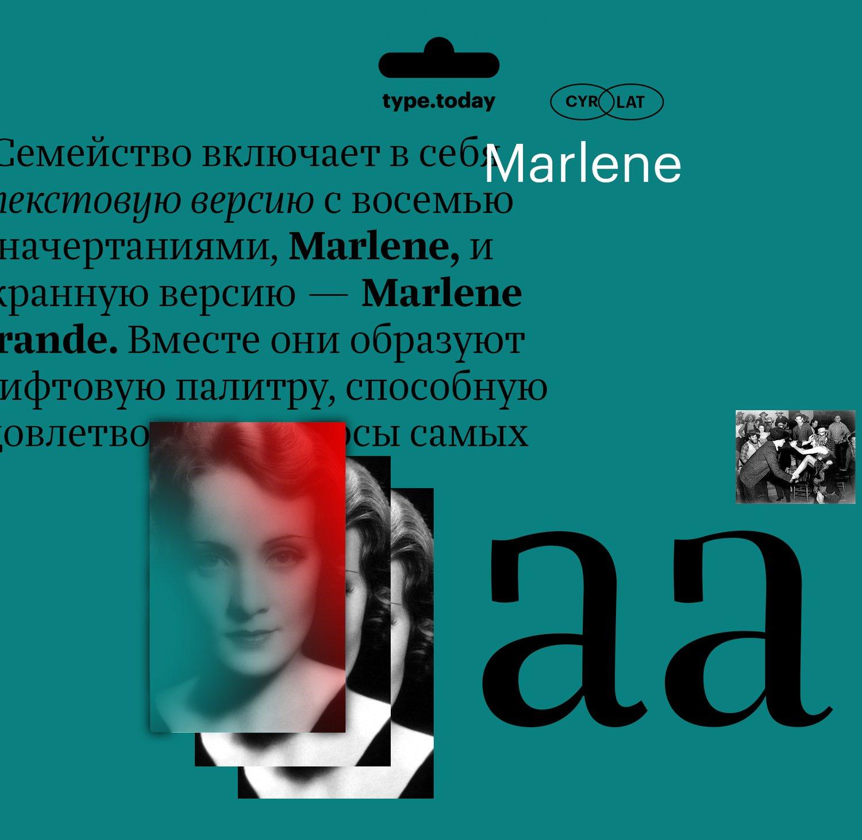 TT_tptq_24_Marlene