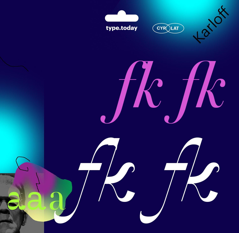 TT_tptq_40_Karloff
